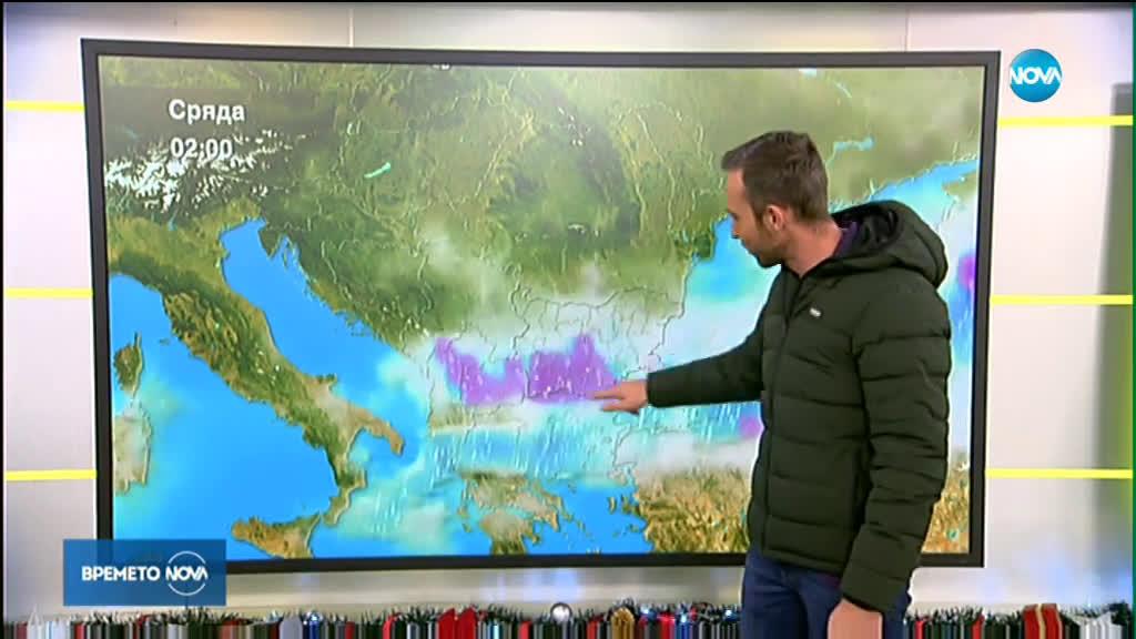Прогноза за времето (02.12.2019 - сутрешна)