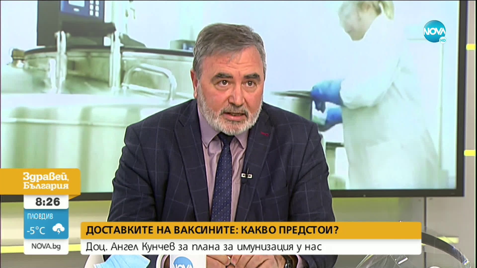 Кунчев: При южноафриканския щам има по-висока смъртност и по-тежко заболяване
