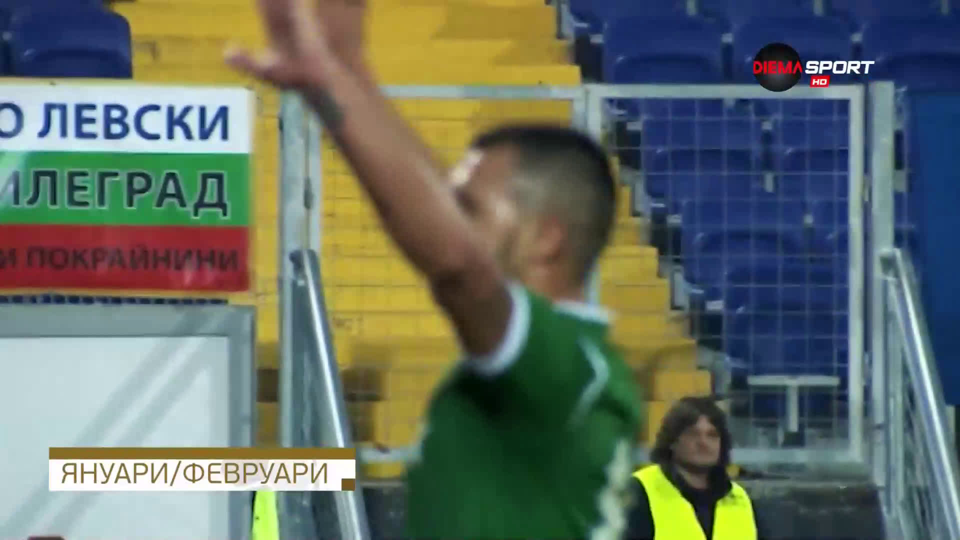 Обзор на сезон 2018/19 - Левски