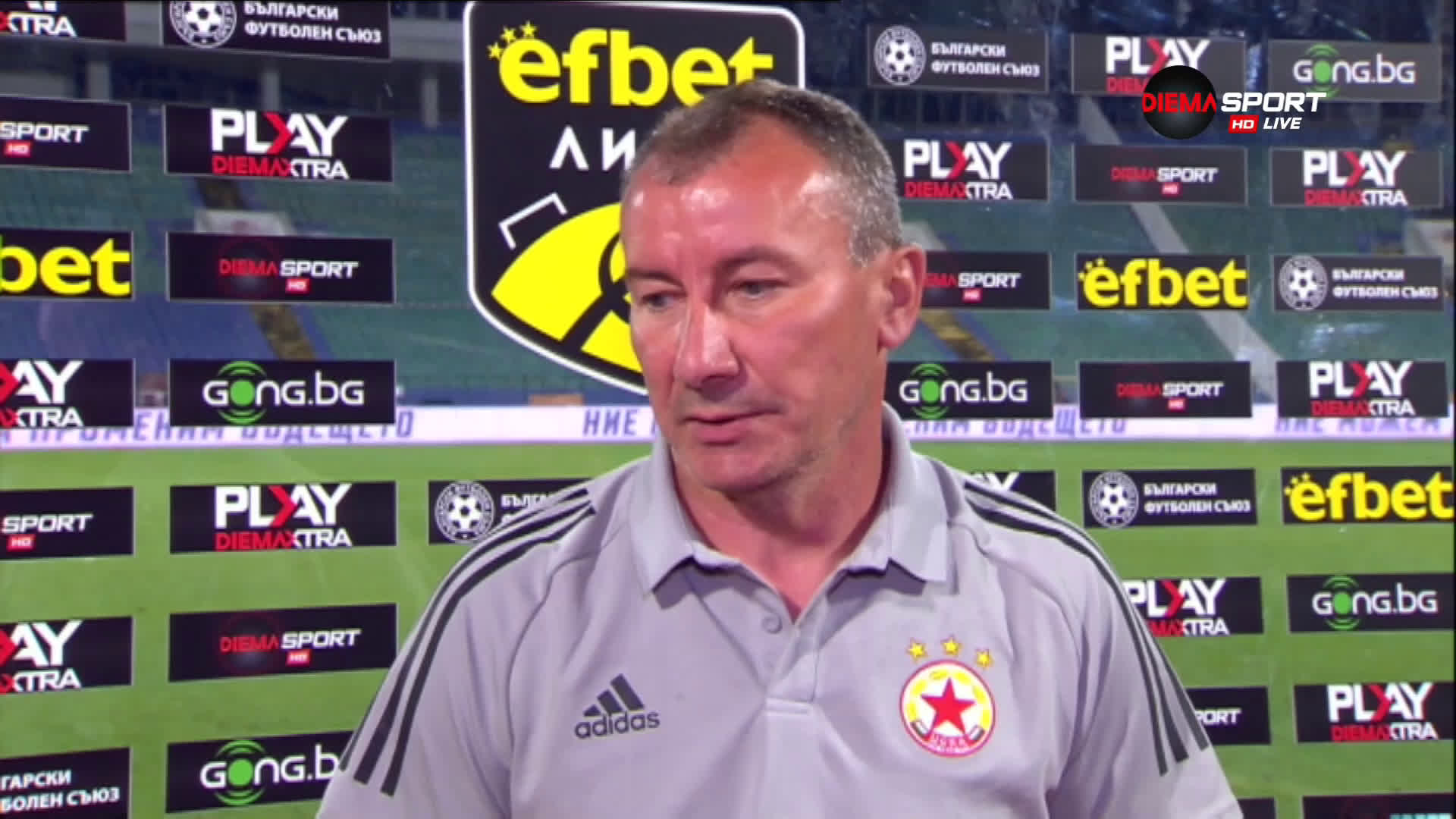 Белчев: Белчев: Вкараха ни два гола от 3 атаки, чакахме ги сами да се бият