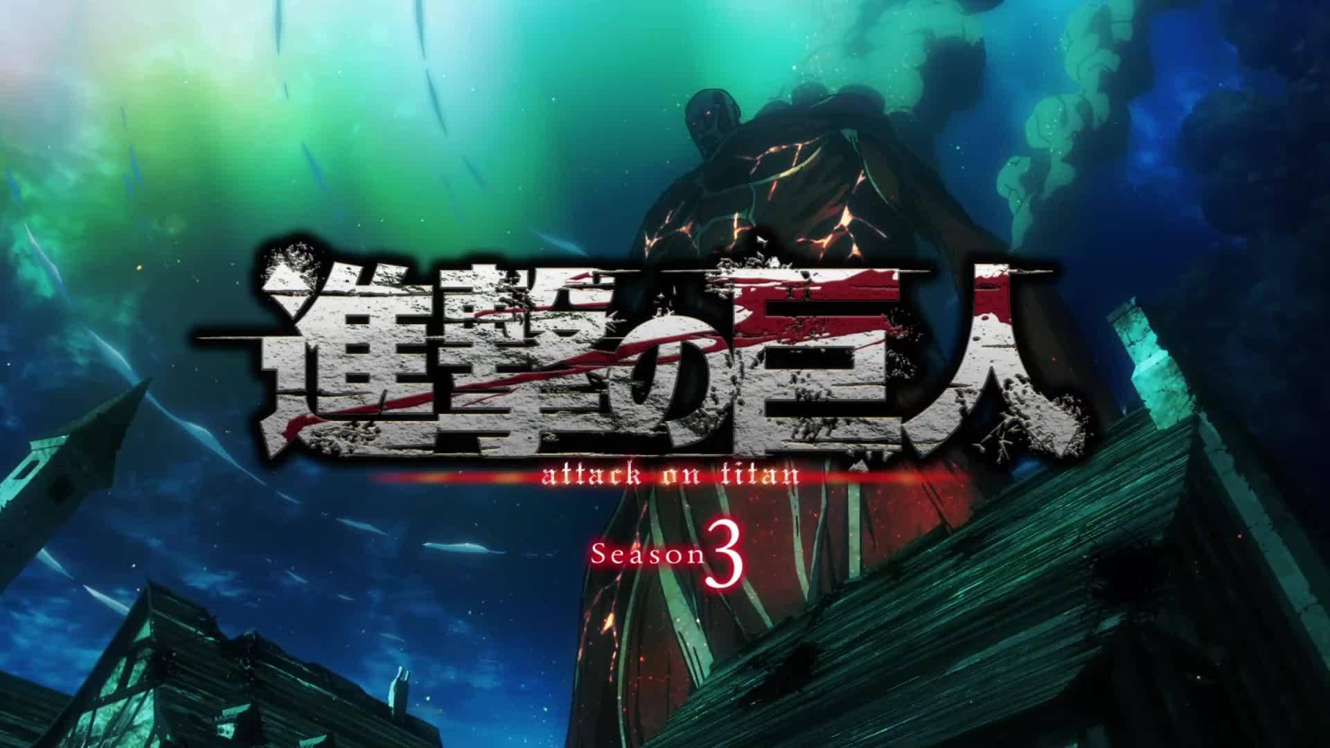 Bg Sub ] Attack on Titan / Shingeki no Kyojin | Season 3 Episode 14