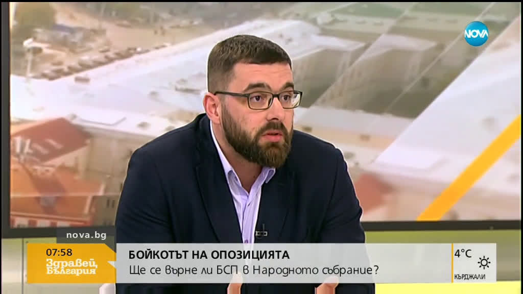 Стоян Мирчев от БСП: Гласуването за ветото показа, че всички останали в парламента партии са в коали