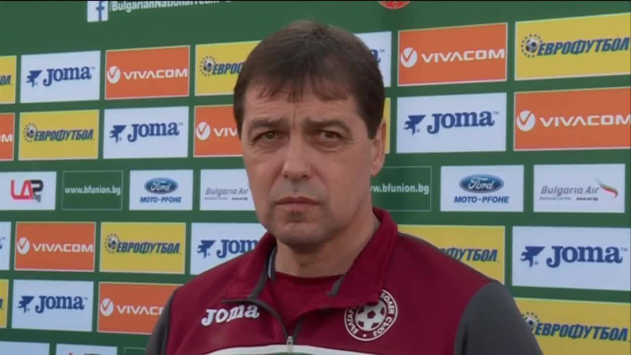 Петър Хубчев: Вярвам, че може да победим Холандия