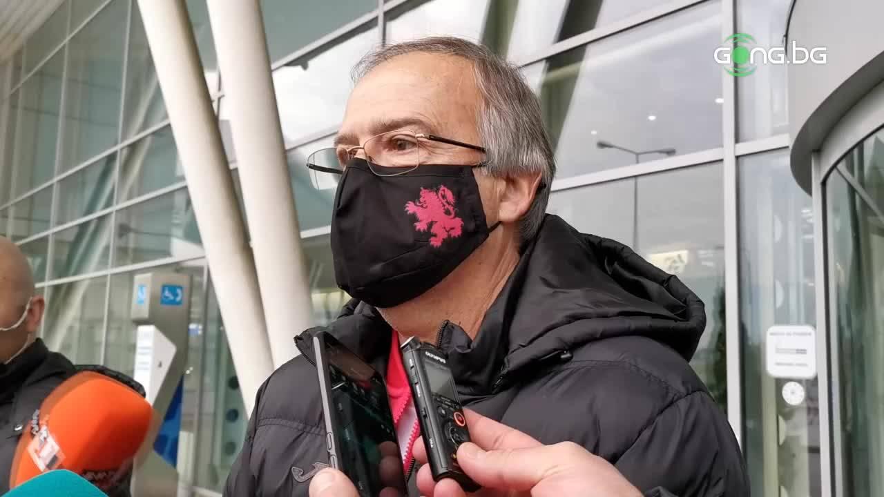 Дерменджиев: Трябва да понесем критиките, но и да имаме търпение, за да възродим отбора