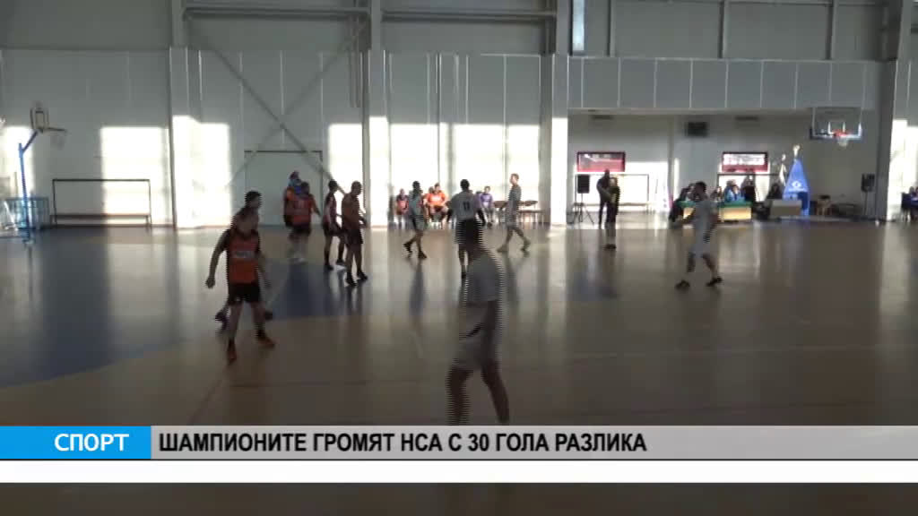Спорт Канал 0 - 30.09.2019 г.