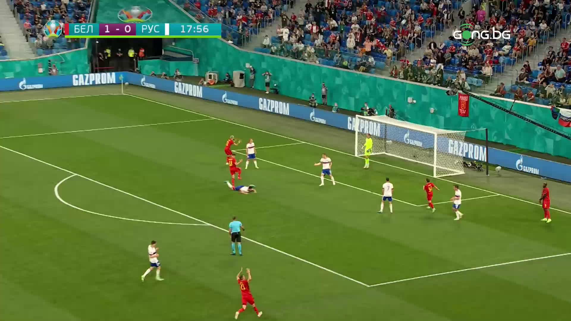 Белгия - Русия 3:0 /репортаж/
