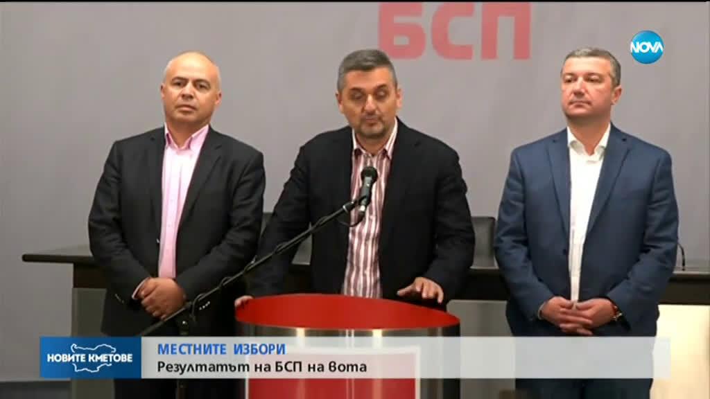 Кирил Добрев: БСП се завръща в местната власт