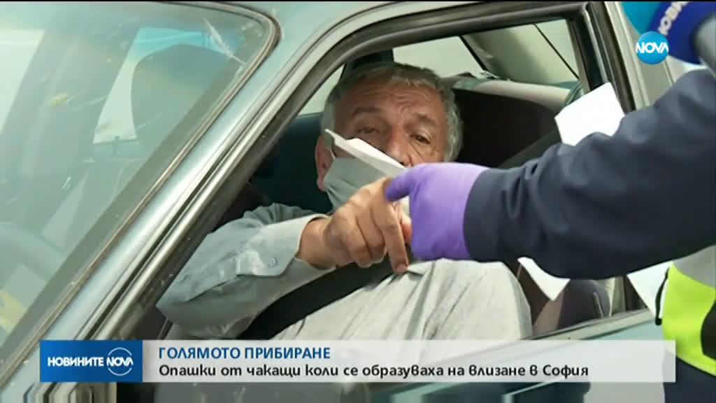 Километрични опашки и двама арестувани на входовете на София