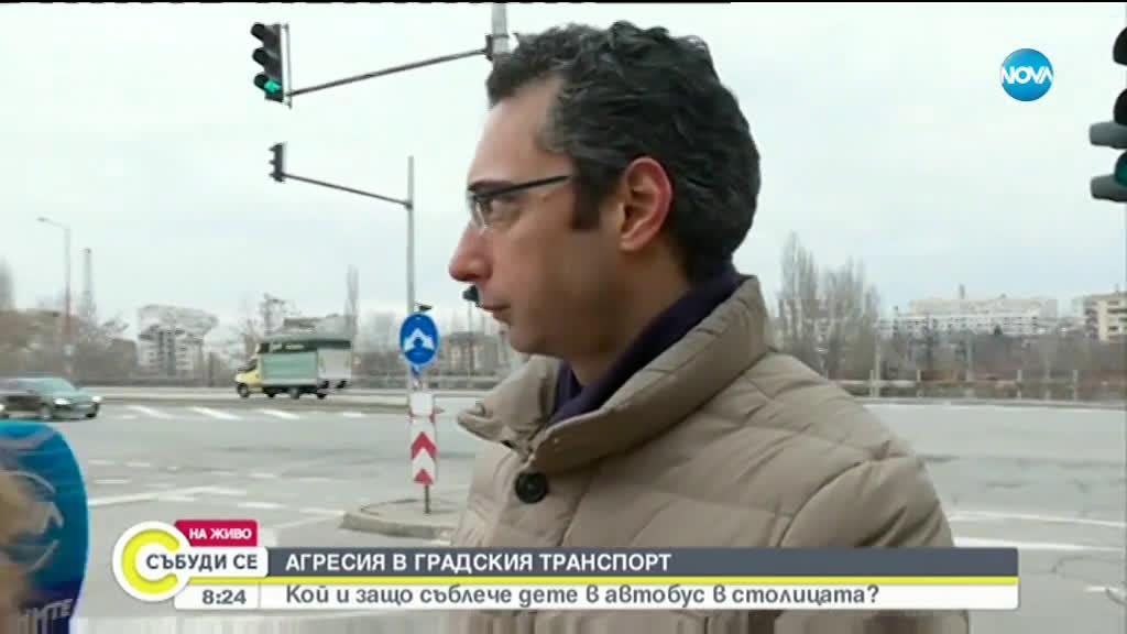 Кой и защо съблече дете в градския транспорт в София?