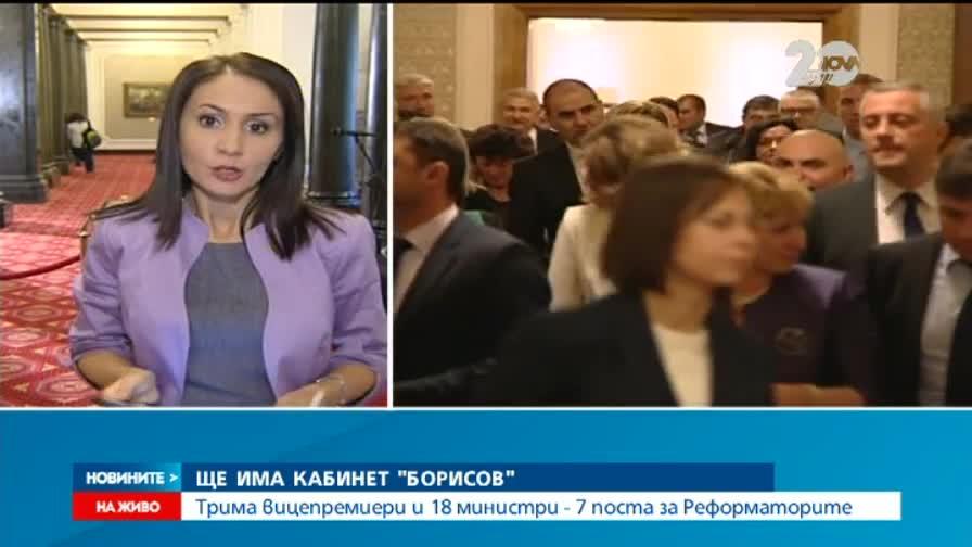 Ясен е съставът на кабинет, Борисов ще бъде премиер - Новините на Нова