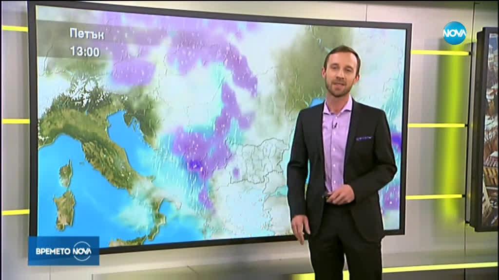 Прогноза за времето (26.02.2020 - сутрешна)