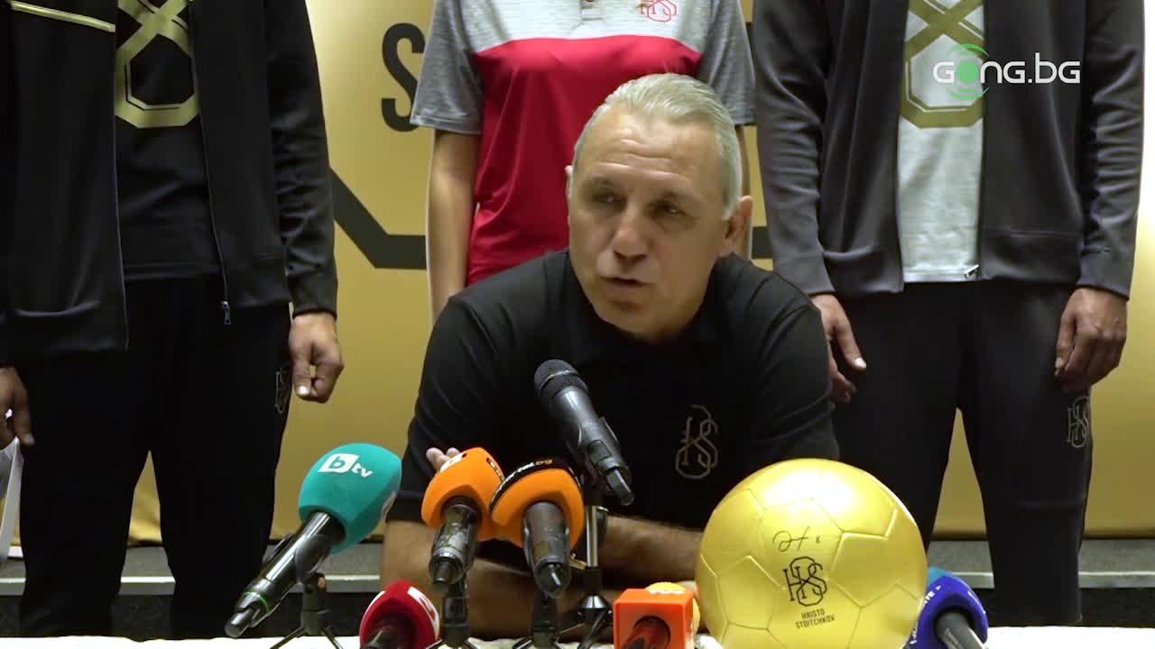 Стоичков: Нека и двата отбора се класират за Лига Европа