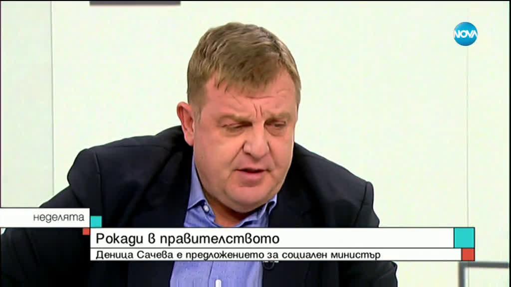 Каракачанов след срещата между Тръмп и Борисов: Имаше одобрение към правителството ни