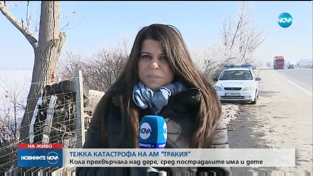 """ТЕЖКА КАТАСТРОФА: Кола се заби в дърво край магистрала """"Тракия"""""""