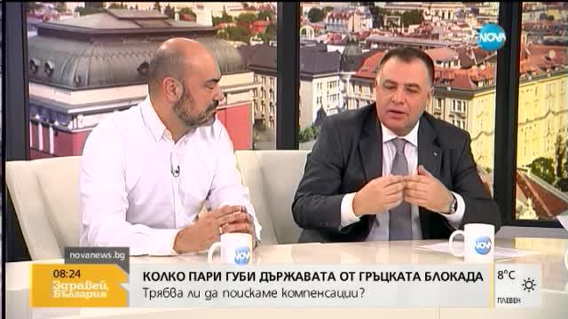 Мирослав Найденов: Бездействието на външния министър провокира напрежението