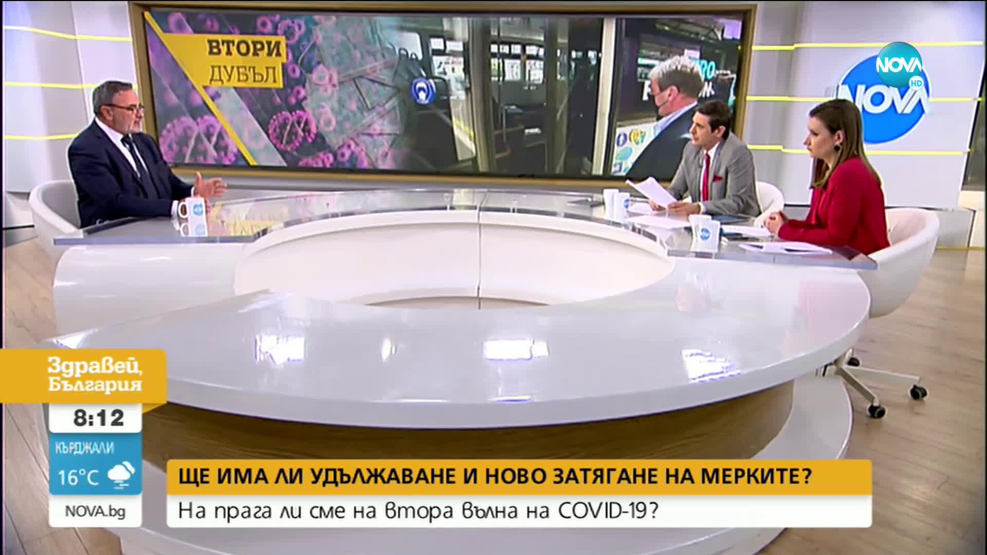 Ангел Кунчев: Всички възможни мерки са на масата