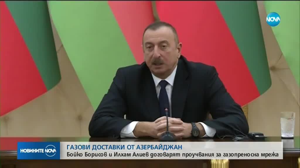 Азерски газ потича към България