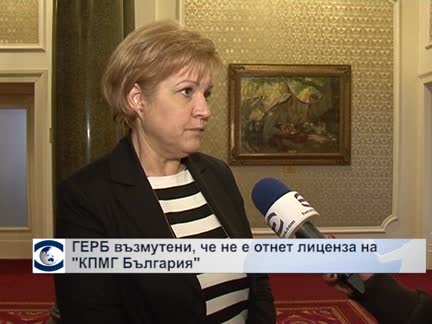 Менда Стоянова: КТБ нямаше да фалира, ако имаше по-задълбочен одит от KPMG