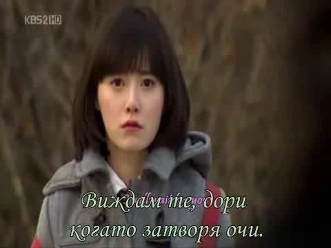 byeolbinnoonmool mp3