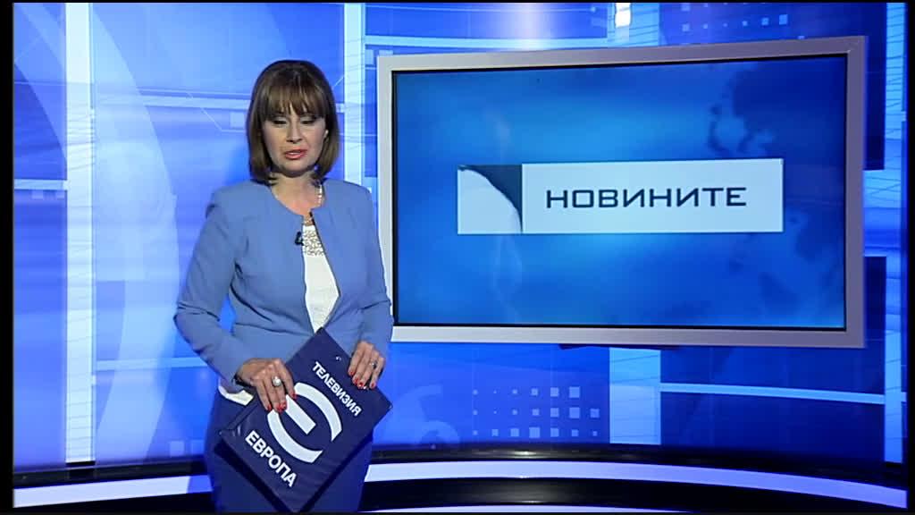 Емисия новини - 8:00 ч. 06.07.2020