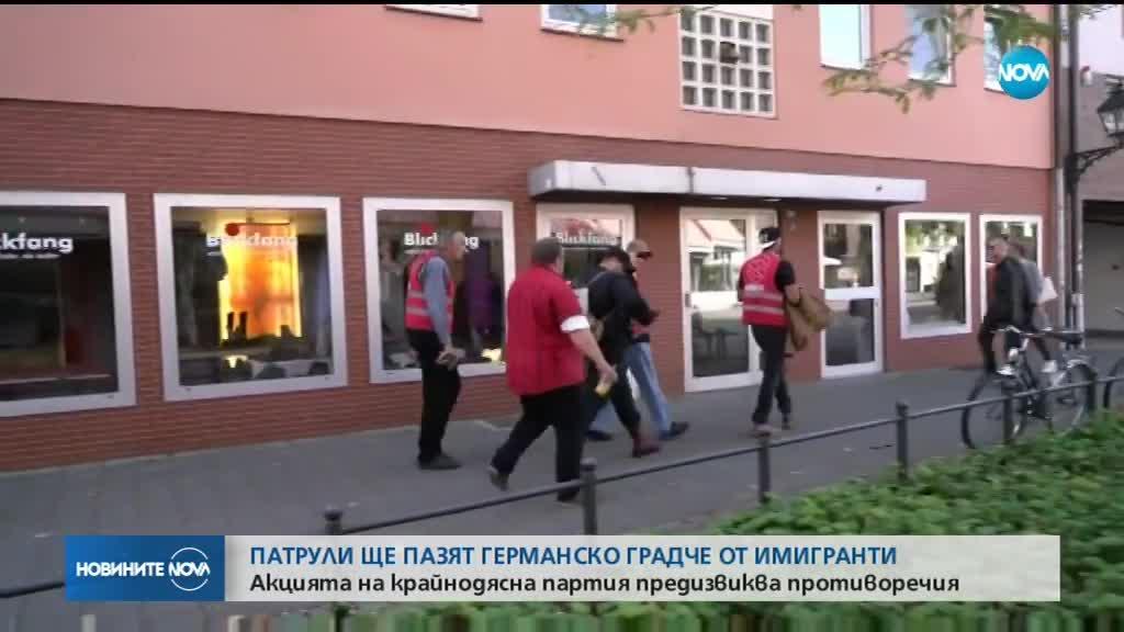 Крайнодясна партия в Германия организира патрули срещу имигранти