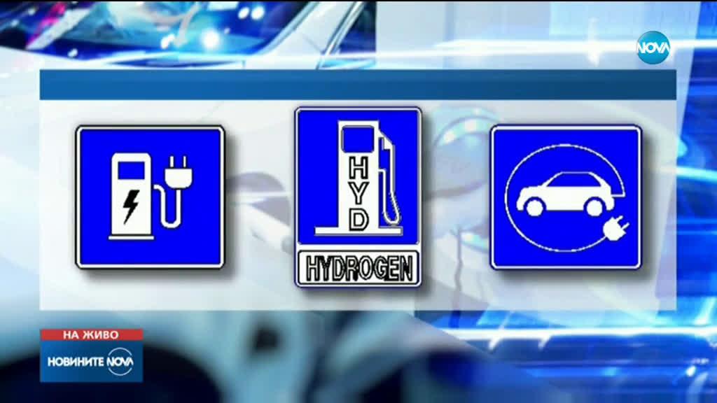 Въвеждат 8 нови пътни знака