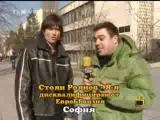 Господари На Ефира - Стоян Роянов