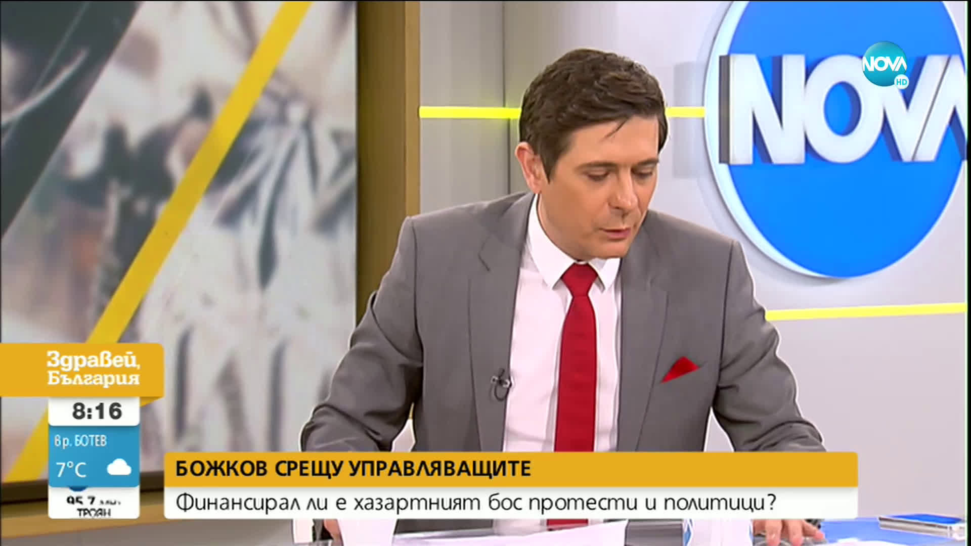 Томислав Дончев: Не трябва земеделският министър да подава оставка