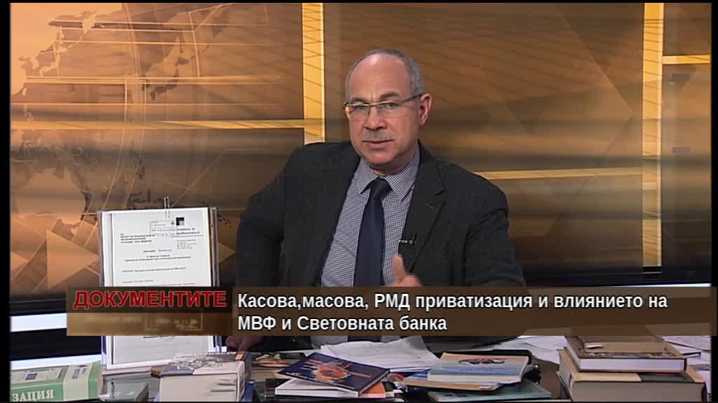 """""""Документите"""" с Антон Тодоров – 04.04.2020 (част 3)"""