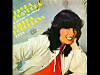 Кичка Бодурова - Повтори,  че ме обичаш - 1983