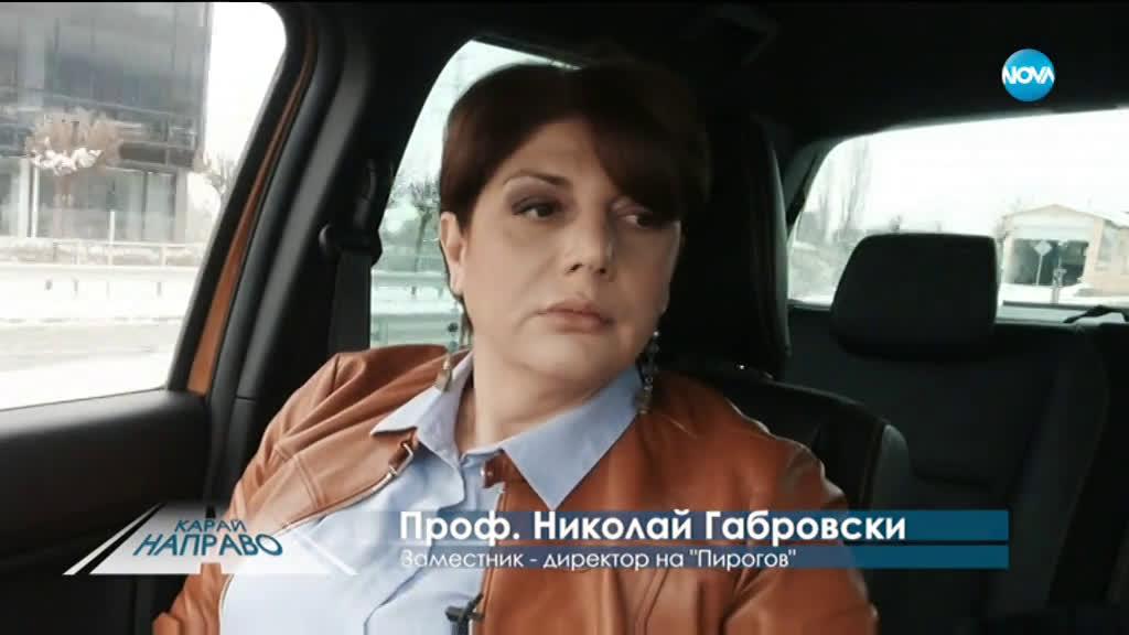 """КАРАЙ НАПРАВО: Проф.д-р Габровски: """"Лекарите са призвани да спасяват животи, а не да събират трупо"""