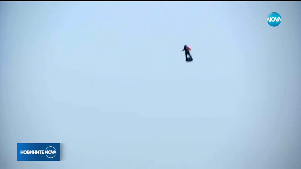 ЛЕТЯЩИЯТ ИЗОБРЕТАТЕЛ: Французинът, който искаше да прелети Ламанша, падна във водата (ВИДЕО)