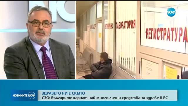 Българинът не се грижи за здравето си (видео)