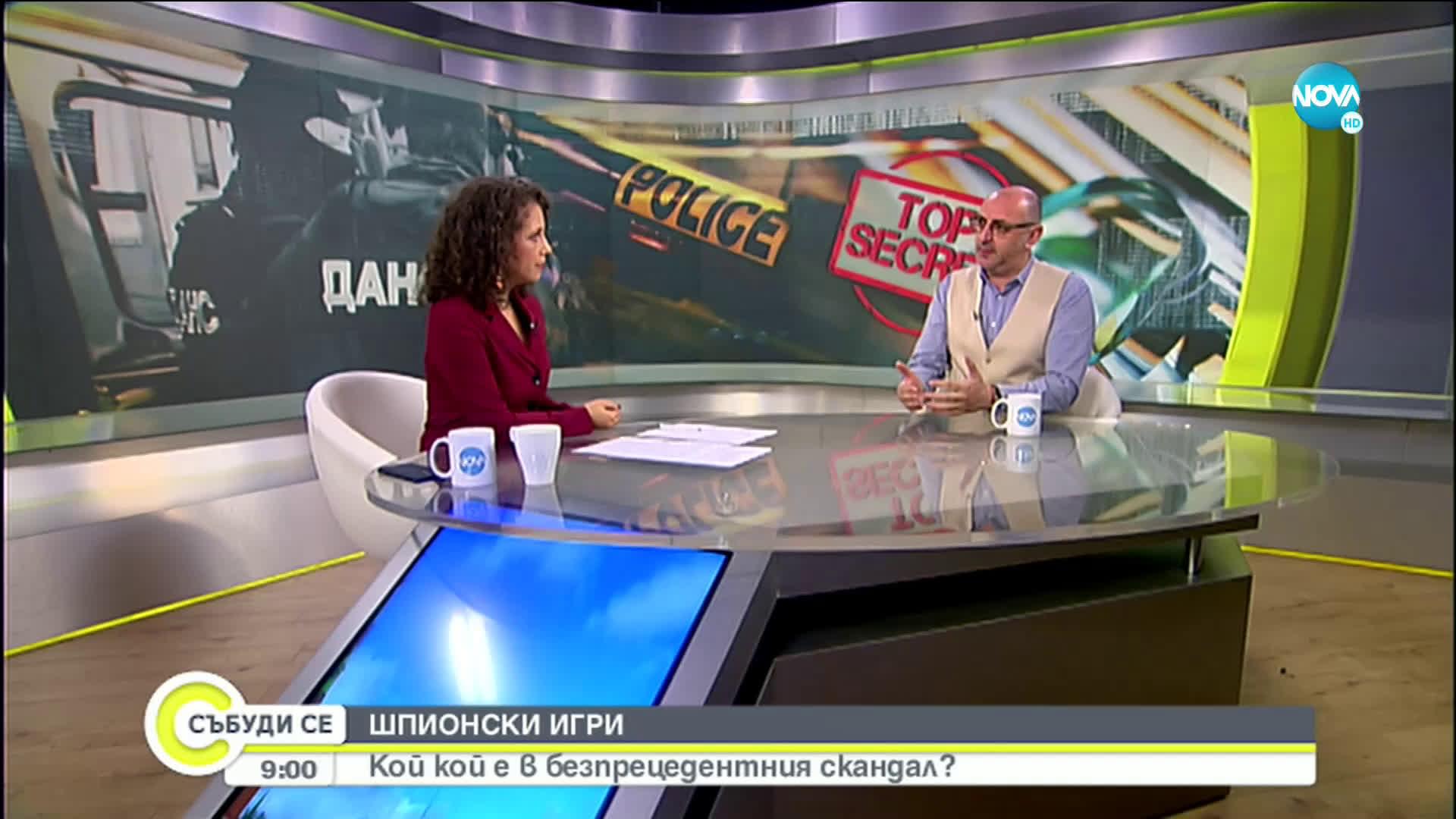 Керемедчиев: България става все по-интересна за руските разузнавателни служби