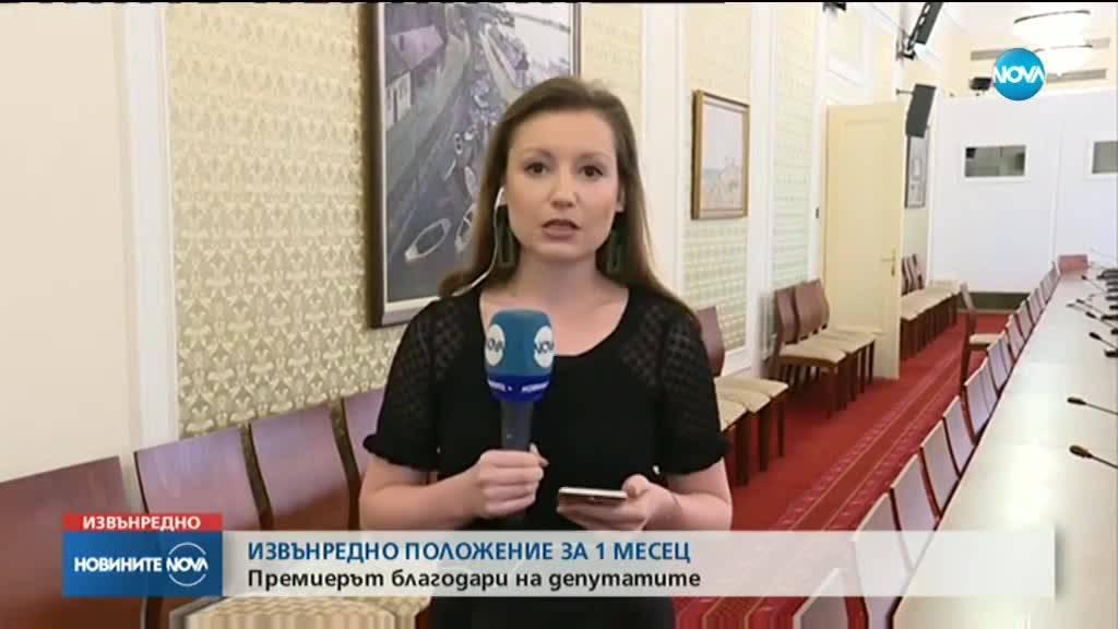България в извънредно положение за 1 месец