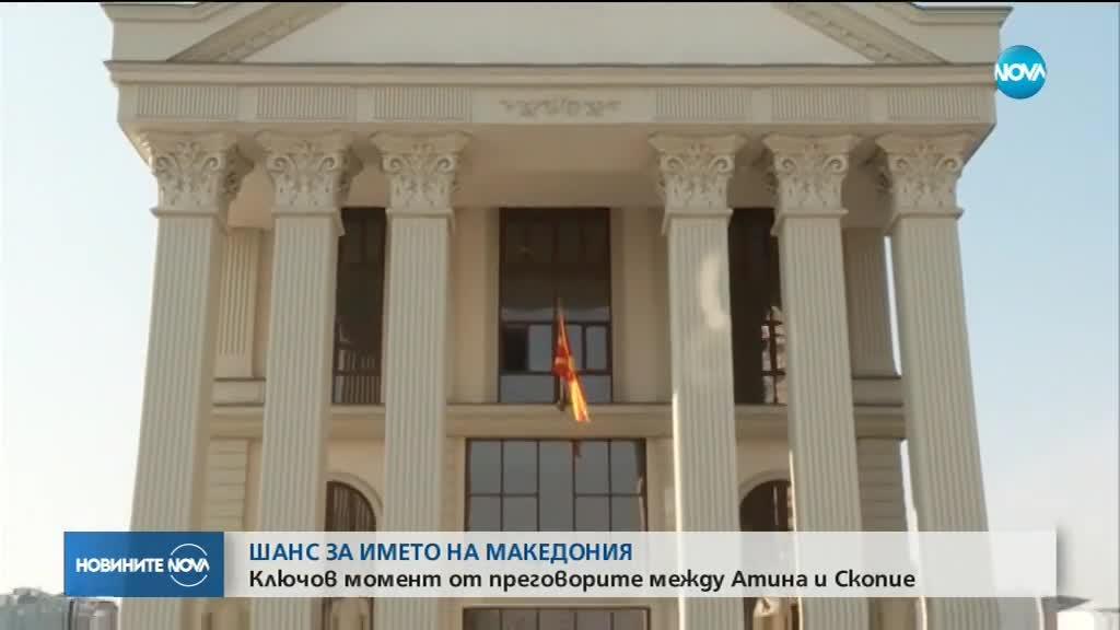 Заев пред NOVA: Спорът за името на Македония ще се реши преди средата на 2018 г.
