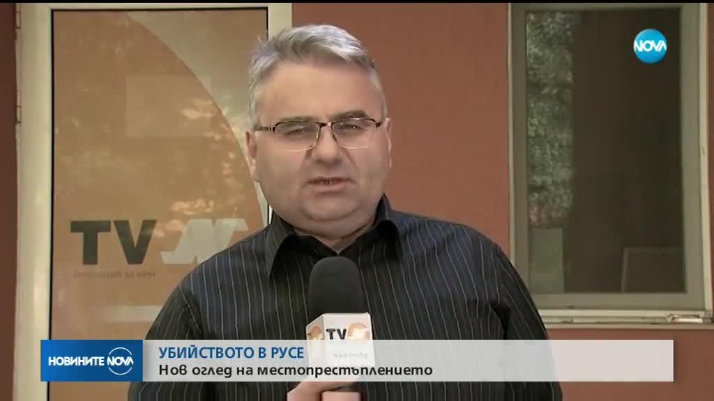 Нов оглед на мястото на убийството в Русе