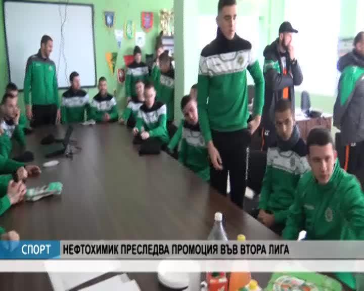 Спорт Канал 0 - 09.01.2019 г.