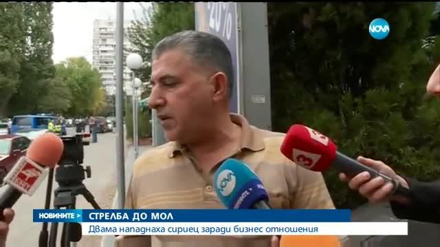 КУРШУМИ В ЦЕНТЪРА НА СОФИЯ, ранен е сириец