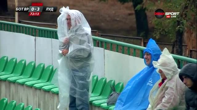 На стадиона в дъжд и вятър