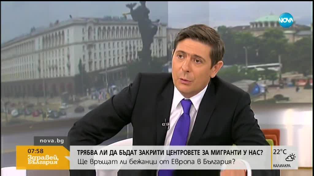 Джамбазки: Има провокатори в Шарково, които не различават коза от котка