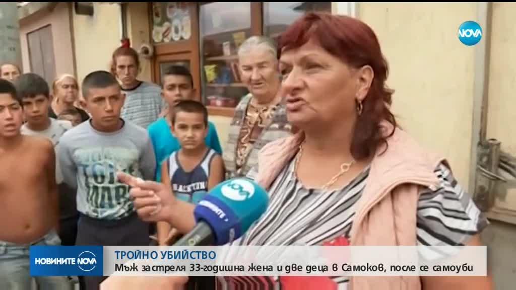 Тройно убийство разтърси Самоков: Мъж застреля млада майка и две деца