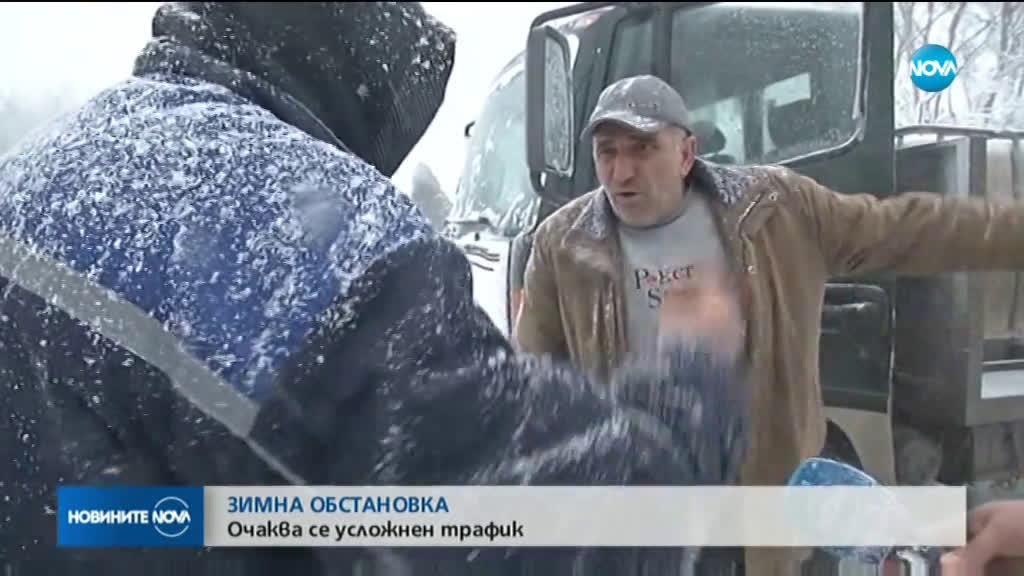 Oбилният снеговалеж затвори пътища и остави без ток редица села