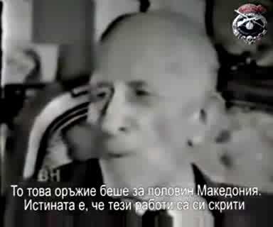 Интервю С Иван Михайлов
