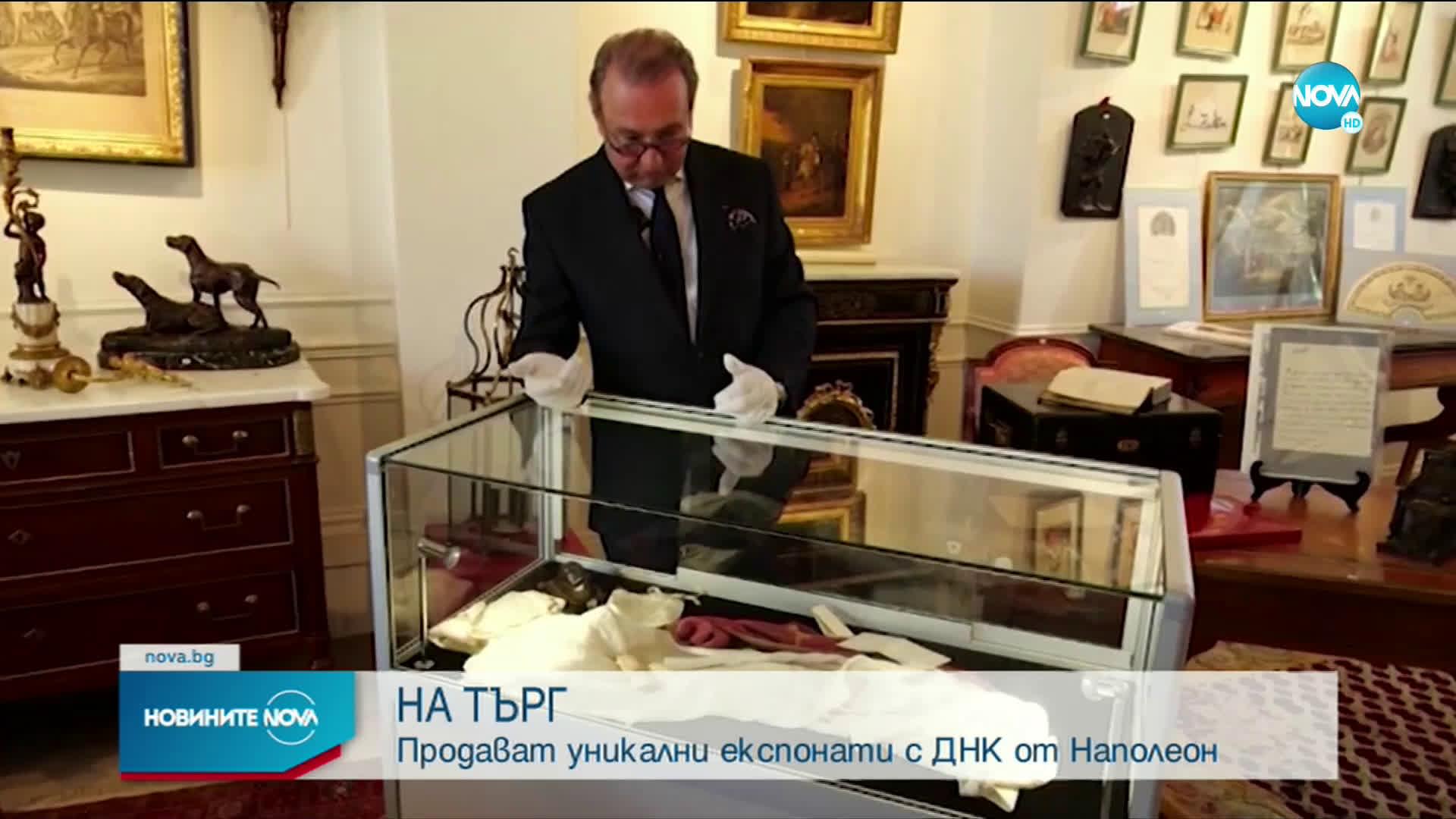 Продават уникални експонати с ДНК от Наполеон