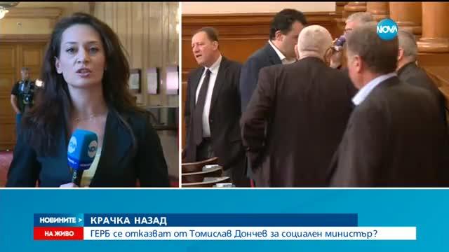 Зорница Русинова е предложението за нов социален министър