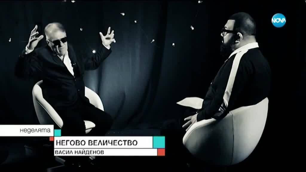 Васил Найденов: Пях със сина на Стораро и резултатът беше добър