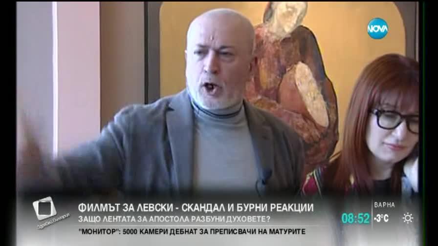 """Режисьорът на \""""Дякон Левски\"""" гневен след критиките"""