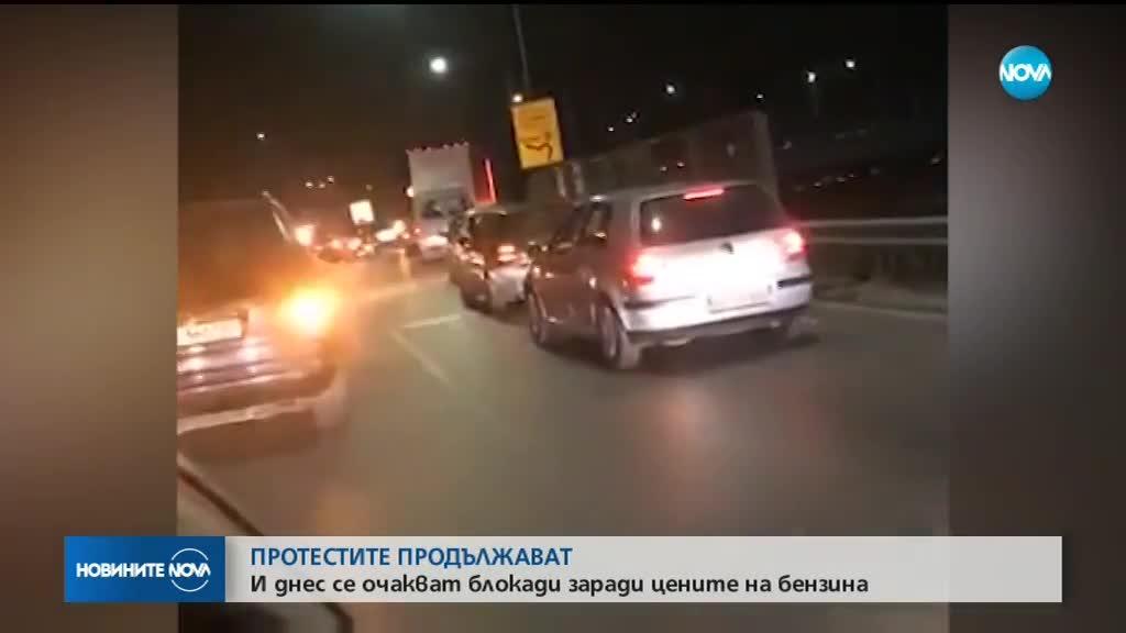 Младен Маринов: Гарантираме правото на протест на всеки, който го прави законно