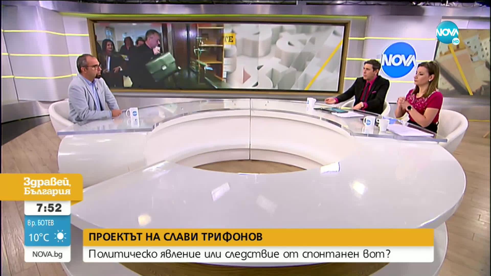 Първан Симеонов: Седем партии са с шанс за влизане в парламента